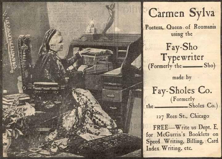 CarmenSylva reclamă