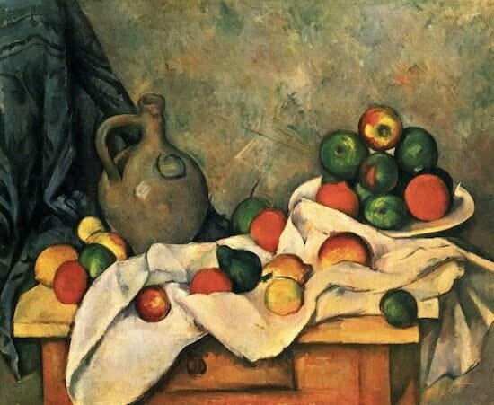 Paul Cezanne- Draperie, ulcior si fructe