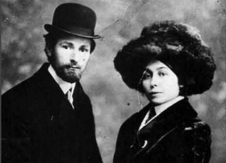 Vasile Voiculescu şi Maria Mitescu