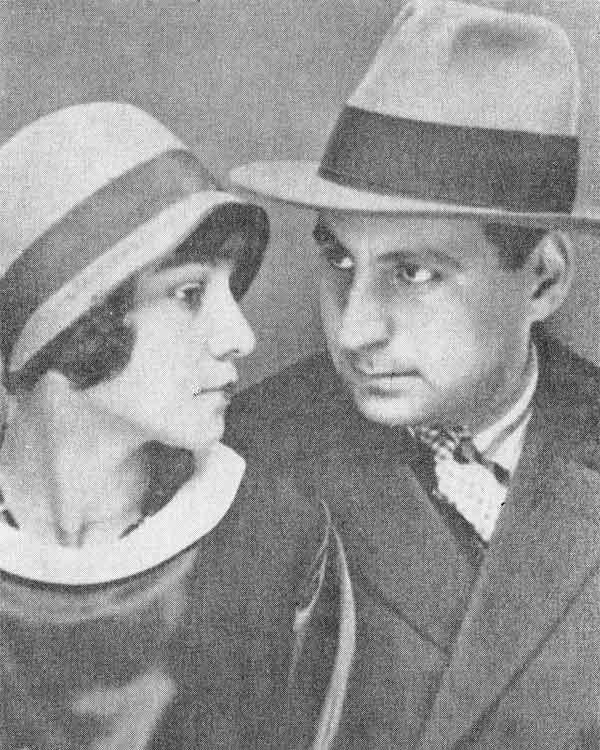 Calinescu și soția, Alice Vera