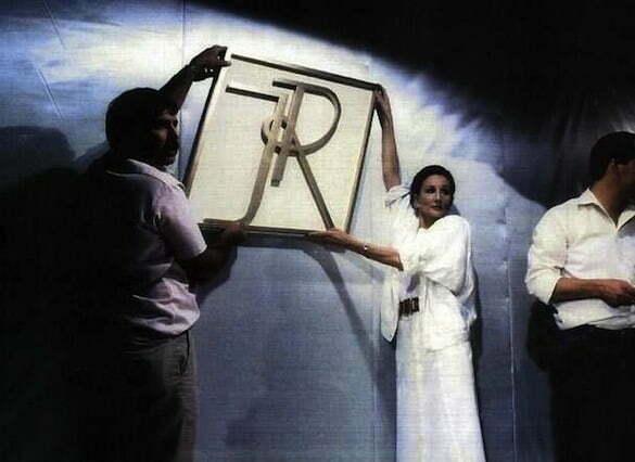 logo ribes 1986