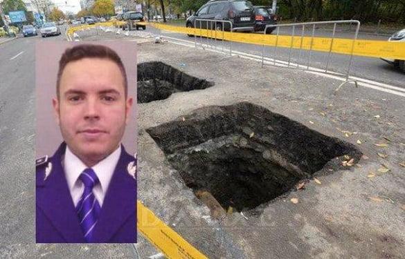 politist-mort-groapa-465x390