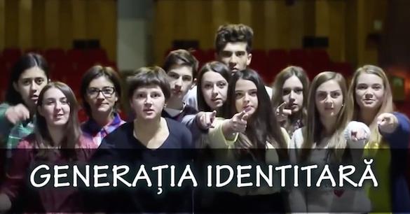generația identitară