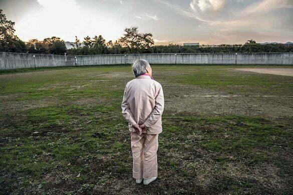 japoneză în închisoare