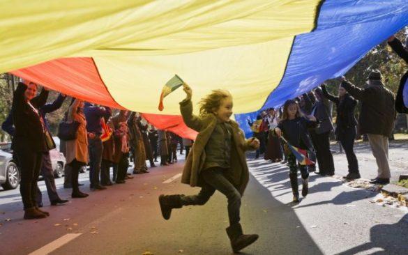 românia români